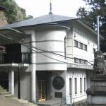 本瀧寺 大講堂